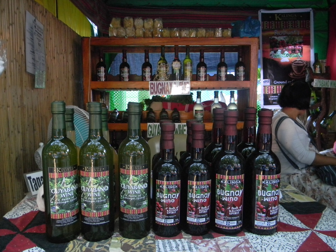 Philippine wine